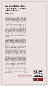 dpz-01-168x300 Revista Época | DPZ