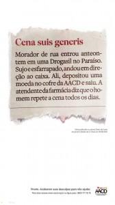 zmais-aacd-168x300 AACD | Z+